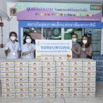 Planet inter logistics - บริจาคนมเพื่อเด็ก สถาบันสุขภาพเด็กแห่งชาติมหาราชินี